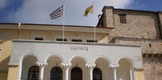 Communiqué de la sainte Communauté du Mont Athos au sujet de la reconnaissance de la « Macédoine du Nord » par l'État hellénique