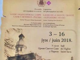 Exposition des photographies sur toiles de la Laure de la Sainte-Trinité-Alexandre-Nevski