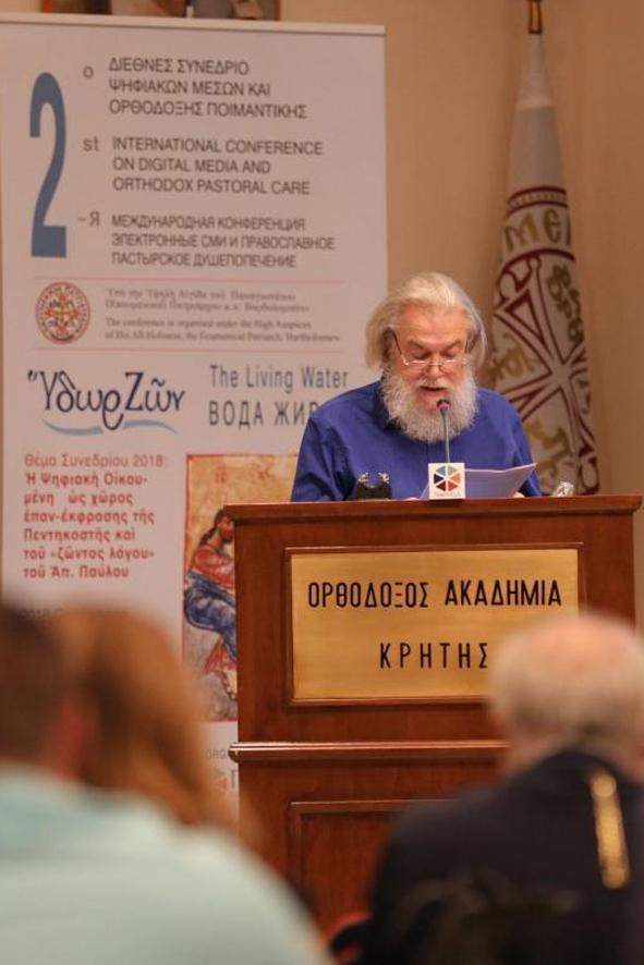 Publication in Romanian of Jean-Claude Larchet's recent conference in Crete