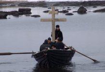 """""""L'orthodoxie, une ressource spirituelle dans les sociétés libérales d'Occident"""""""