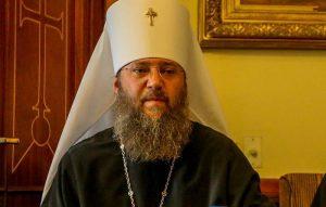 Le métropolite de Borispol et de Brovary Antoine, chancelier de l'Église orthodoxe d'Ukraine : « Le Phanar veut aider à remédier au schisme en Ukraine, il n'est pas question d'autocéphalie ! »