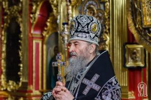 Message du primat de l'Église orthodoxe d'Ukraine au sujet de la « marche pour l'égalité » à Kiev