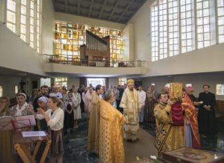 Une première liturgie épiscopale orthodoxe vient d'être célébrée dans la Principauté de Monaco par Mgr Nestor de Chersonèse