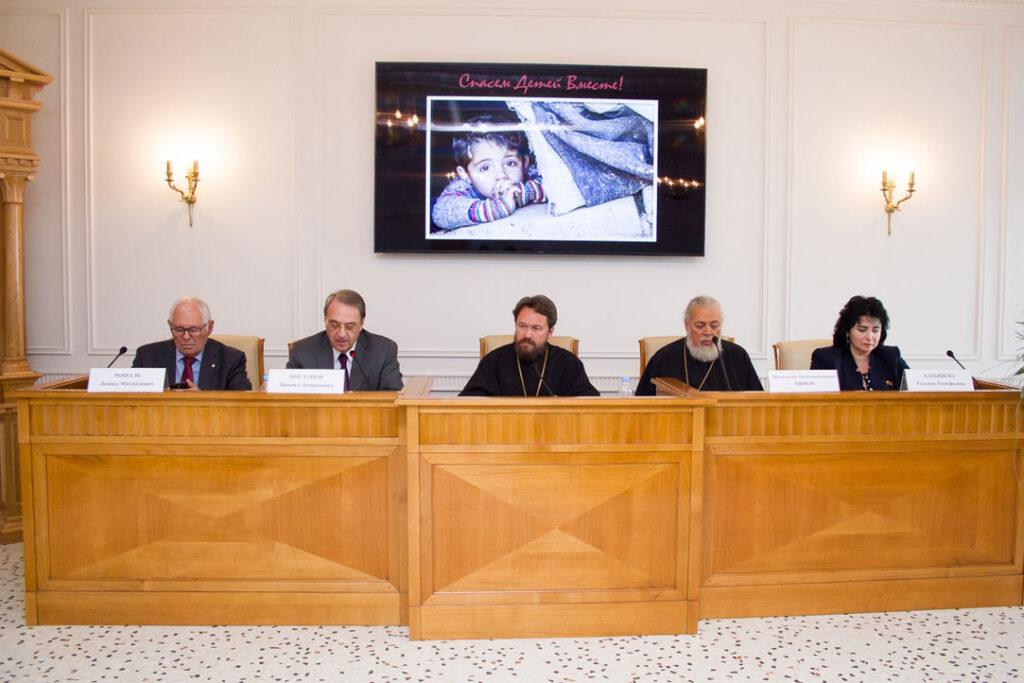 A Moscou, une table ronde sur le thème « Ensemble, sauvons les enfants »