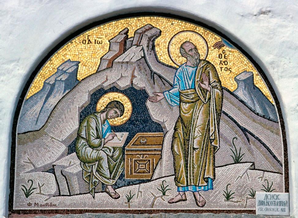 «Du Logos de saint Jean à la mystique byzantine » avec Bertrand Vergely à Patmos