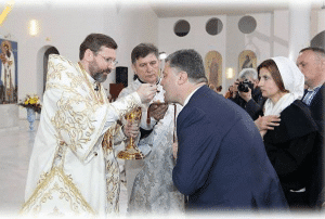 Ukrainian autocephaly – a step to canonical Unity or just to Union with Rome?