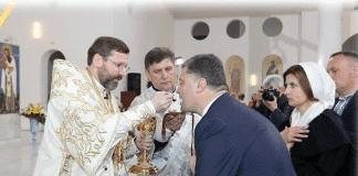 L'autocéphalie ukrainienne: un premier pas vers l'unité canonique ou tout simplement une union avec Rome ?
