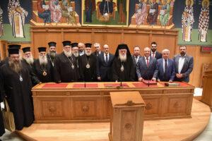 Une délégation de l'Assemblée interparlementaire de l'orthodoxie est reçue par le Saint-Synode de l'Église de Grèce