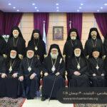 Déclaration du saint-synode d'Antioche sur la prévention du schisme par le biais de l'unanimité