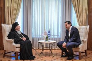 Le Premier ministre grec Tsipras au patriarche Bartholomée :  « Nous vous remercions pour votre essai de résoudre le problème de Skopje »
