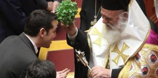 Le premier ministre grec a décidé de mettre en oeuvre la séparation de l'Église et de l'État