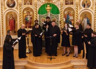 Pan-Orthodox Music Symposium