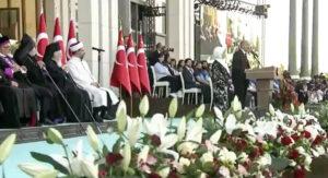 Le patriarche œcuménique a assisté à la cérémonie d'investiture du président turc Erdoğan