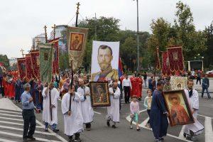 Liturgie patriarcale et procession à Belgrade à l'occasion du centième anniversaire de l'assassinat de la famille impériale russe