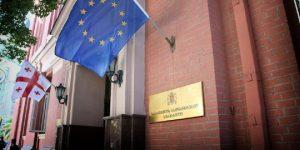 La Cour constitutionnelle géorgienne déclare « inconstitutionnels » les privilèges de l'Église orthodoxe de Géorgie