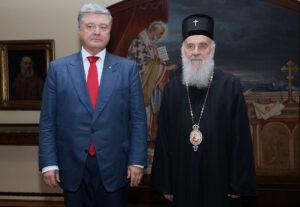 Le patriarche de Serbie Irénée a reçu le président ukrainien Porochenko