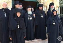 Centenaire du martyre de la sainte grande-duchesse Élisabeth à Jérusalem