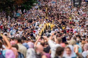 250 000 fidèles de l'Église canonique d'Ukraine ont participé aujourd'hui à la procession en l'honneur du 1030ème anniversaire du baptême de la Rus'