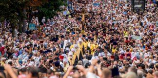 250 000 fidèles de l'Église canonique d'Ukraine ont participé aujourd'hui à la procession en l'honneur du 1030ème anniversaire du baptême de la Russie
