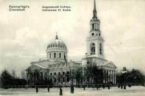 L'église Saint-André à Cronstadt, où célébra saint Jean de Cronstadt, sera reconstruite