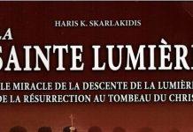 Haris Skarlakidi : La Sainte Lumière