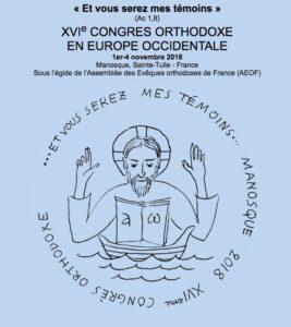 Présentation du  XVIe Congrès orthodoxe en Europe occidentale (1-4 novembre 2018)