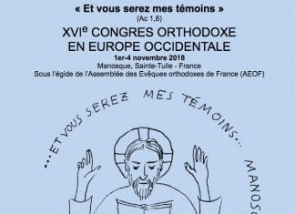 Presentation du  XVIe Congrès orthodoxe en Europe occidentale (1-4 novembre 2018)