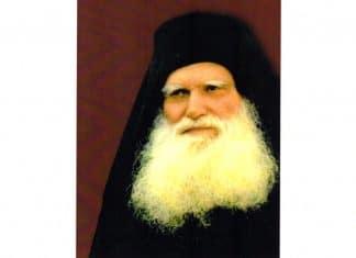 Recension : Ancien Joseph de Vatopaidi, « Papa Ephrem de Katounakia »