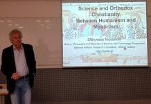 Project SOW: Science and Orthodoxy around the World