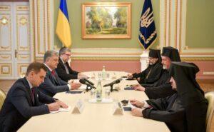 Romfea : la délégation du Patriarcat de Constantinople présente à Kiev n'a pas participé aux cérémonies du 1030ème anniversaire du baptême de la Rus'