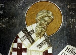 Saint André, archevêque de Crète