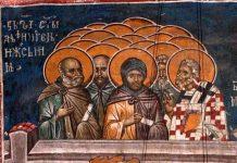 Saint Athénogène