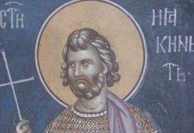 Saint Hyacinthe