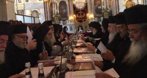 L'assemblée de la hiérarchie du Patriarcat œcuménique aura lieu début septembre à Constantinople