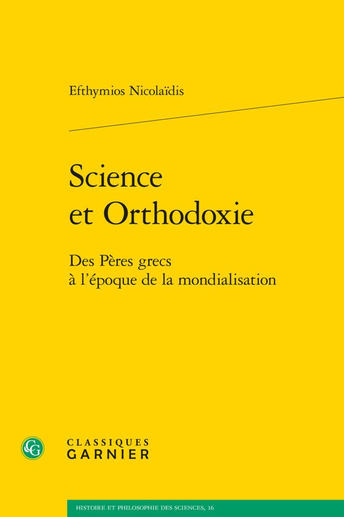 Vient de paraître : «Science et orthodoxie – Des Pères grecs à l'époque de la mondialisation» (Classiques Garnier)