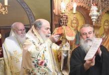 Célébration de la synaxe des douze apôtres à Tibériade