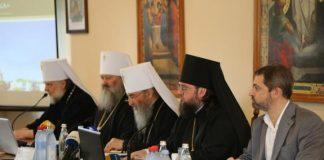 Les fêtes jubilaires de la laure des Grottes ont commencé à Kiev