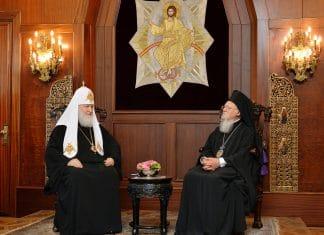 Fin de la rencontre entre le patriarche Bartholomée et le patriarche Cyrille