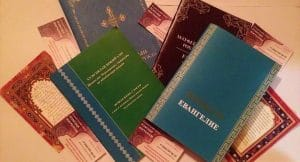 A catechism and liturgical books translated by the Russian Orthodox Church for Central Asia immigrants