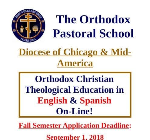 The Orthodox Pastoral School: Fall Semester