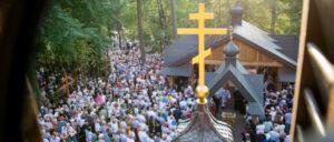 Metropolitan Tikhon concelebrates on top of the Polish Holy Mountain