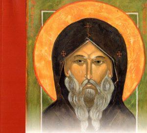 Recension: Stephen C. Headley, « Du désert au paradis. Introduction à la théologie ascétique »