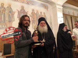 Mount Athos Monastery receives an Emmy Award!