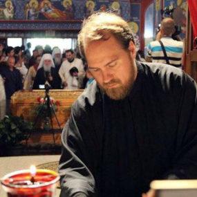 Une étude historique sur les relations du Patriarcat de Serbie avec l'Église russe hors-frontières entre 1920 et 1941 a été publiée sur Internet