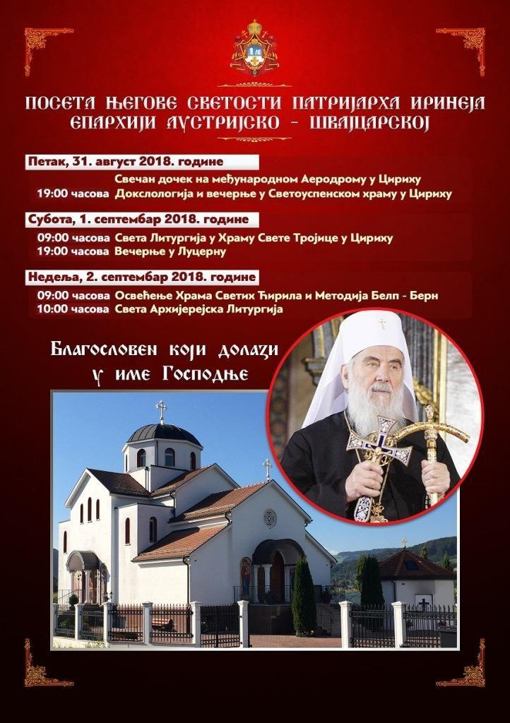 Programme de la visite du patriarche de Serbie Irénée en Suisse