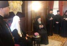 Vidéo de la rencontre entre les deux patriarches