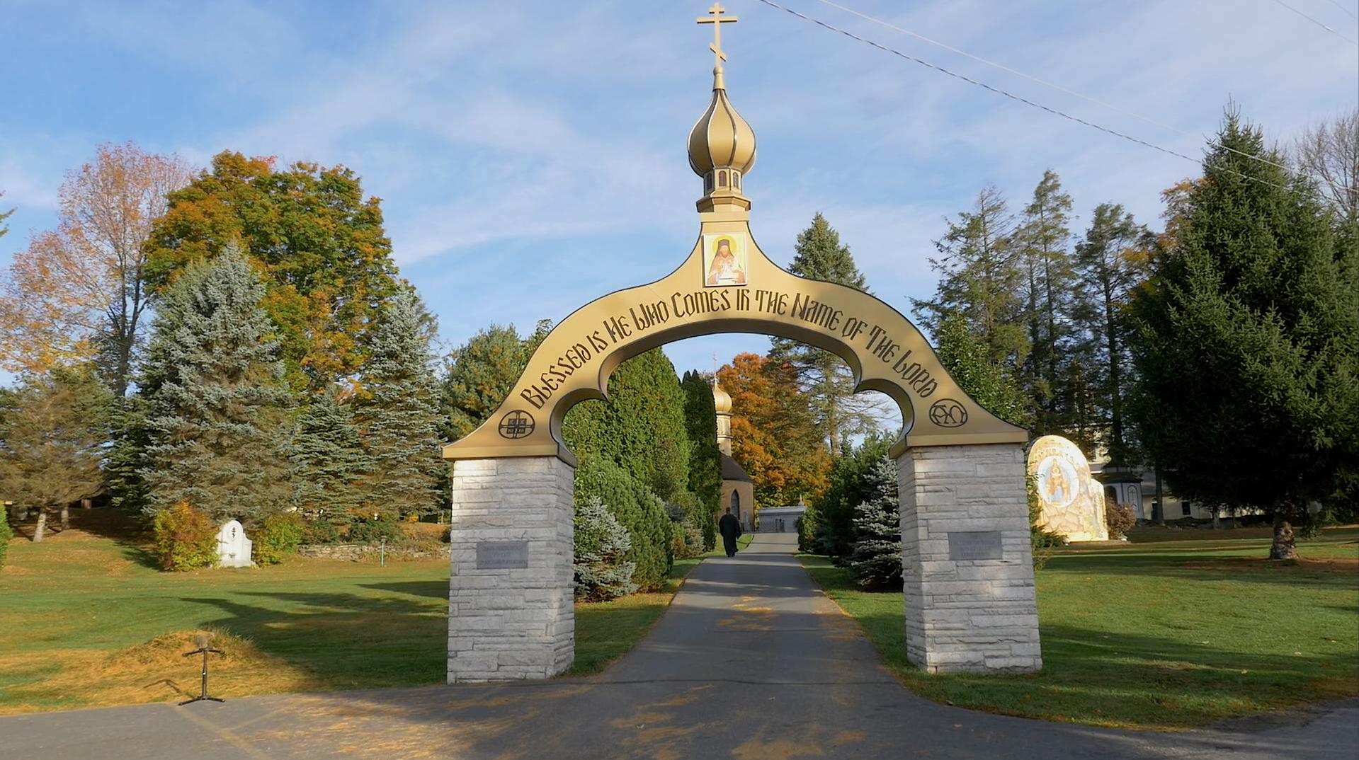Upcoming events at Saint Tikhon's Orthodox Theological Seminary