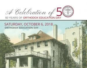 St. Vladimir's Seminary Press to celebrate its 50th anniversary