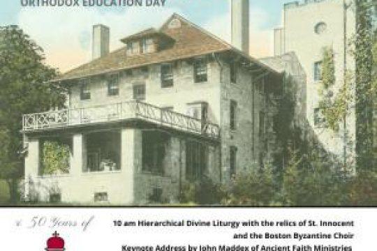 St. Vladimir's Seminary Press to celebrate its 50th anniversary