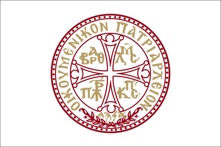 Nomination de deux exarques du Patriarcat œcuménique à Kiev